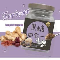 【太禓食品】 純正台灣頂級黑糖茶磚黑糖四合一(180g/罐)
