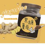 【太禓食品】 純正台灣頂級黑糖茶磚黑糖薑母茶(180g/罐)