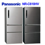 【Panasonic國際牌】610公升無邊框鋼板變頻三門冰箱 NR-C610HV