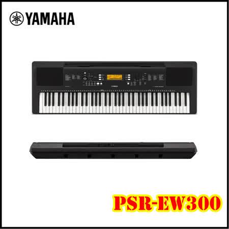 YAMAHA 山葉 76鍵寬音域電子琴
