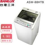 SANLUX台灣三洋 6.5公斤定頻單槽洗衣機 ASW-88HTB