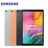 Samsung Galaxy Tab A (2019) 10.1吋 T510 WiFi版 3G/32G (午夜黑/星綻銀/暖陽金)-【送螢幕保護貼+三合一夾式鏡頭組+USB LED隨身燈+觸控筆】