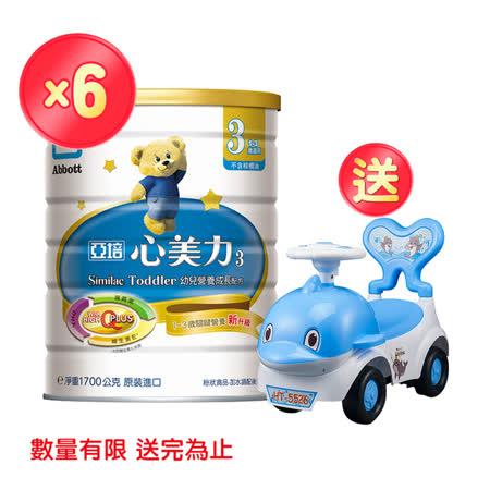 培 心美力3號  幼兒營養成長配方6罐