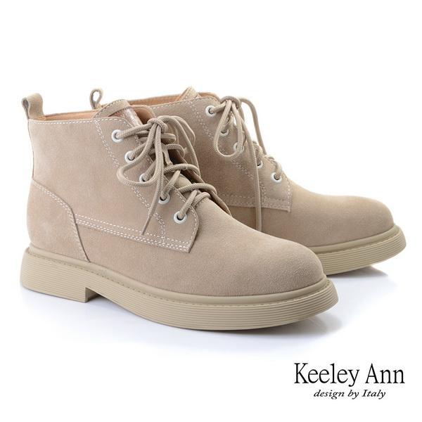 Keeley Ann極簡魅力 經典素面綁帶厚底短靴(卡其色977772926-Ann系列)