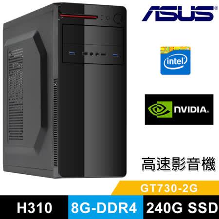 華碩平台i3/四核/2G 獨顯超值效能機