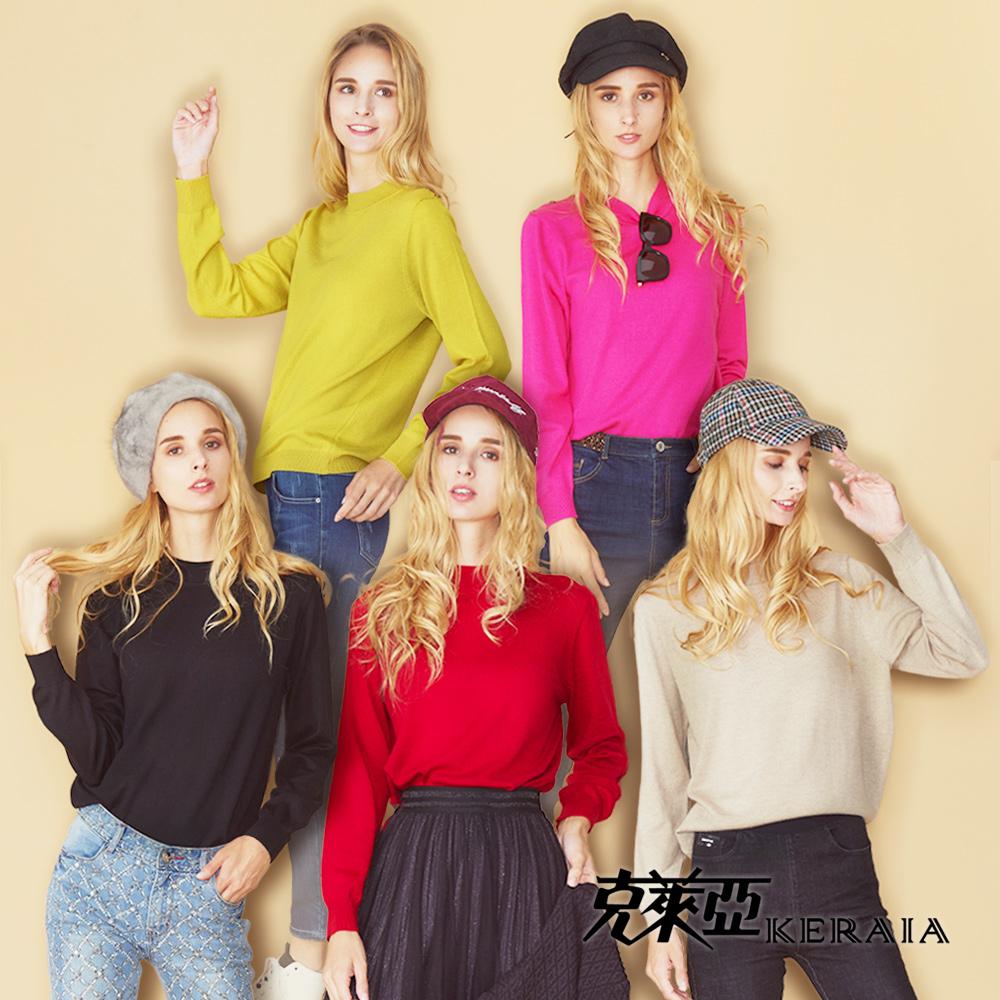 【KERAIA 克萊亞】小鈕釦多色羊毛針織上衣(五色;M-XL)