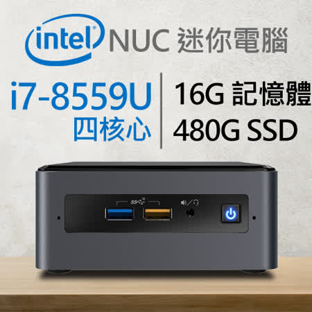 Intel NUC迷你電腦   i7/16G/480G SSD