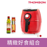【THOMSON】市場最輕 無油料理 馬卡龍氣炸鍋  精緻好食組合 (外鍋3.5L 大容量)+中味橄欖油500ml*1+義大利直麵*1