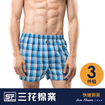 【Sun Flower三花】三花平口褲.四角褲.男內褲(3件組)_隨機出貨