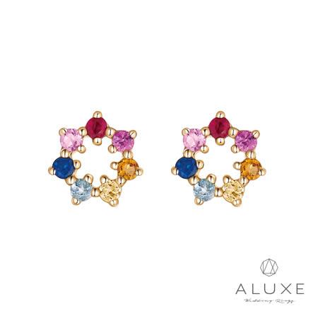 A-LUXE亞立詩  10K繽紛彩色寶石耳環