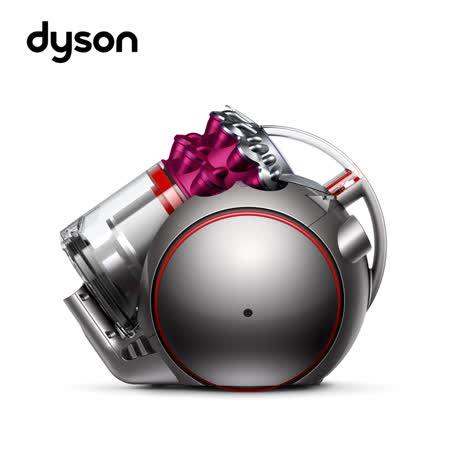 Dyson V4 digital Fluffy CY29圓筒式吸塵器