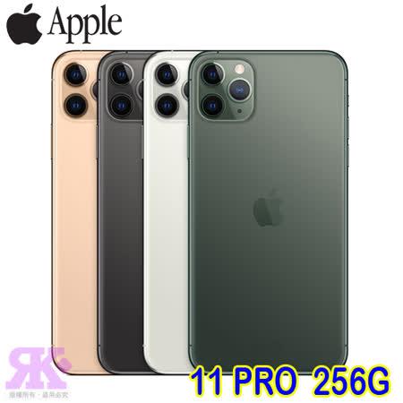 Apple iPhone 11 Pro 256G 5.8吋智慧機