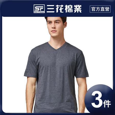 Sun Flower三花 彩色T恤.V領短袖衫