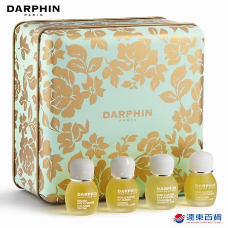 DARPHIN 迷你芳香精露限量禮盒