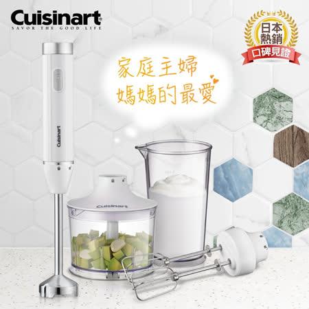 美膳雅 Cuisinart 極輕量多功能手持式變速攪拌棒組 HB-500WTW