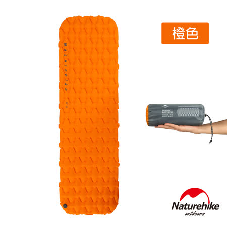 Naturehike FC-10 菱紋單人加厚睡墊