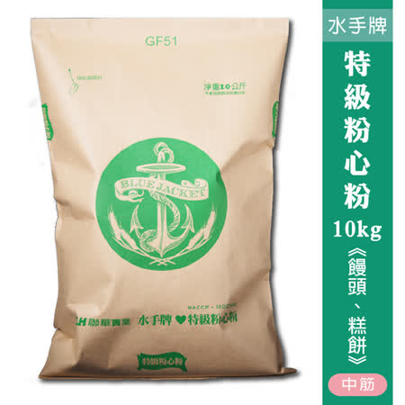 聯華麵粉 水手牌特級粉心粉10kg