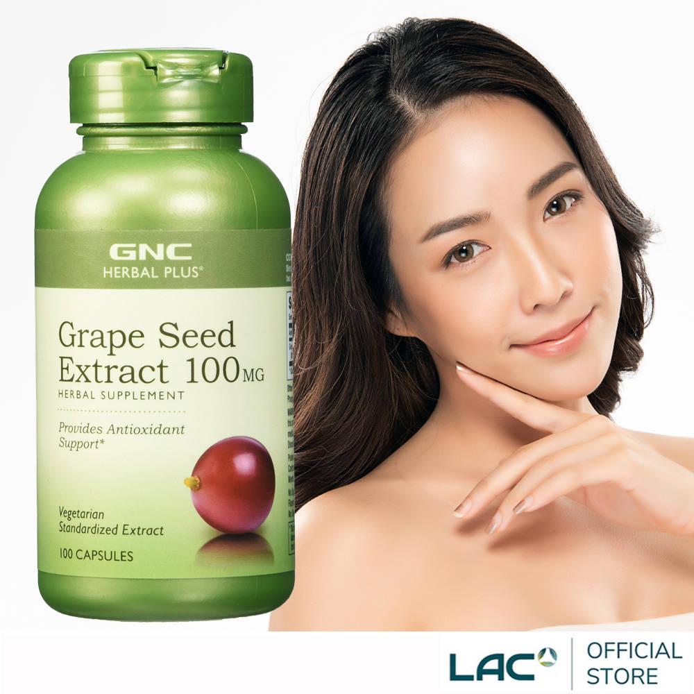 【GNC 健安喜】 漾麗膠囊食品(葡萄籽)