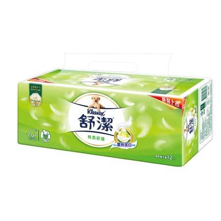 舒潔棉柔舒適抽取衛生紙 110抽 36包/ 箱