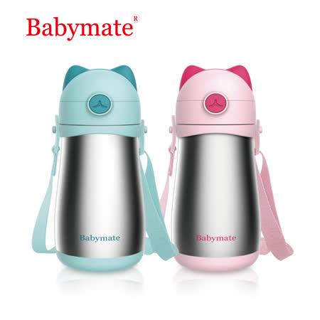 Babymate  不锈鋼貓咪吸管保温壺