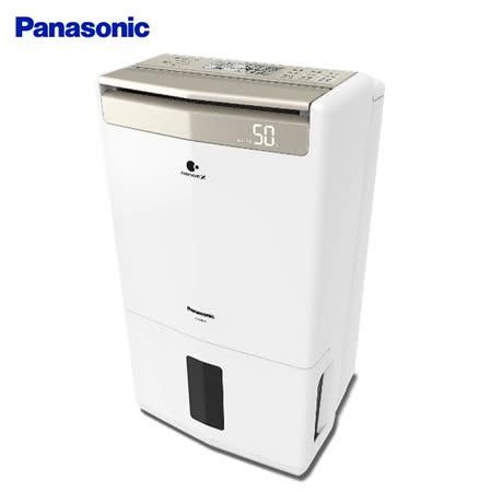 Panasonic國際牌 12L微電腦除濕機
