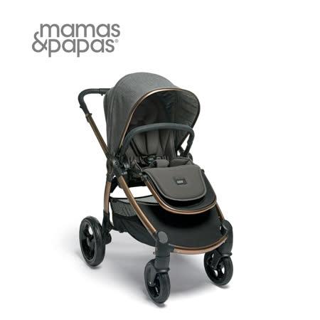 Mamas&Papas Ocarro 雙向手推車