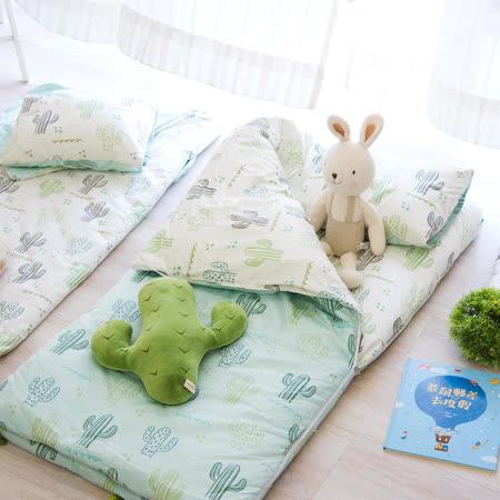 OLIVIA 品牌原創 舖棉加大型兒童睡袋