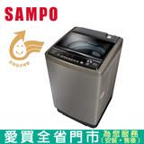 SAMP聲寶15KG 變頻洗衣機ES-KD15F(K1)含配送到府+標準安裝