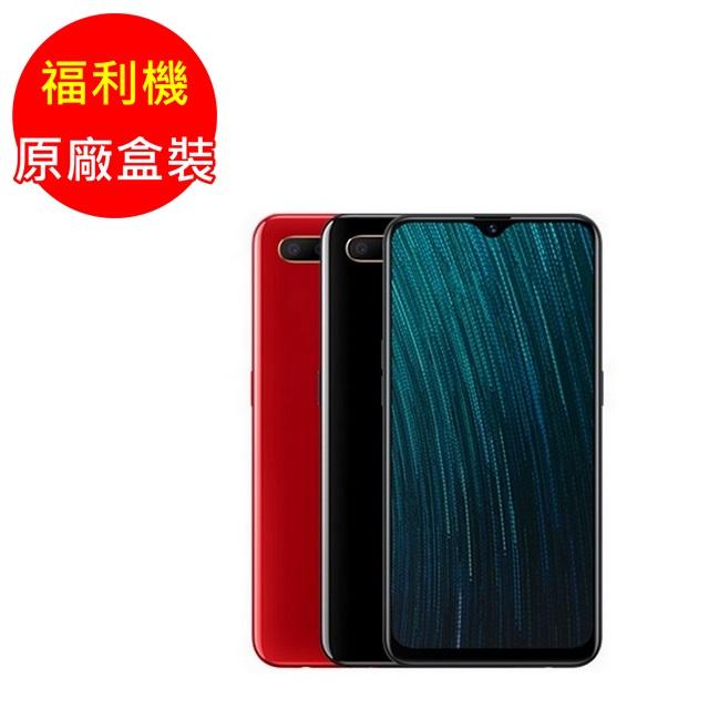 【原廠盒裝】福利品OPPO AX5s (3G/64G)6.2 吋八核心 手機(九成新)(紅)