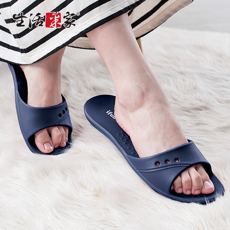 【生活采家】2雙入 輕量EVA彈力舒壓ifun室內便利舒適拖鞋_深藍