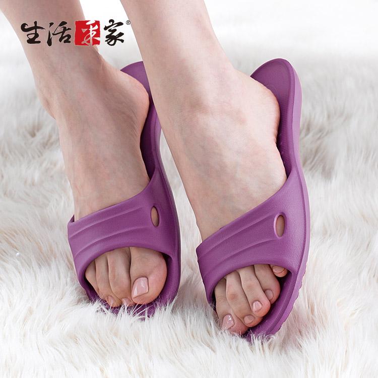 【生活采家】2雙入 輕量EVA彈力舒壓ifun室內便利優雅拖鞋_薰紫