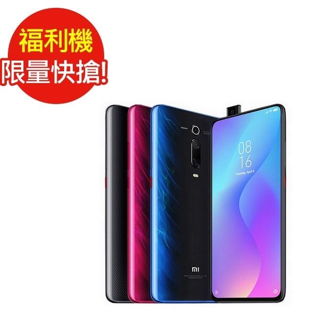 福利品 Xiaomi 小米 9T 6G/128G 6.39 吋八核心手機 (七成新B)