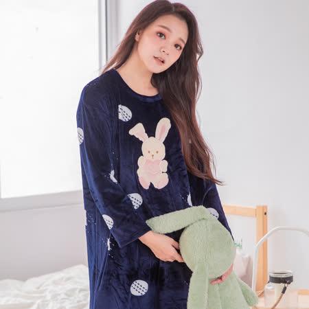 【Wonderland】愛心兔兔海島絨睡衣洋裝(深藍)