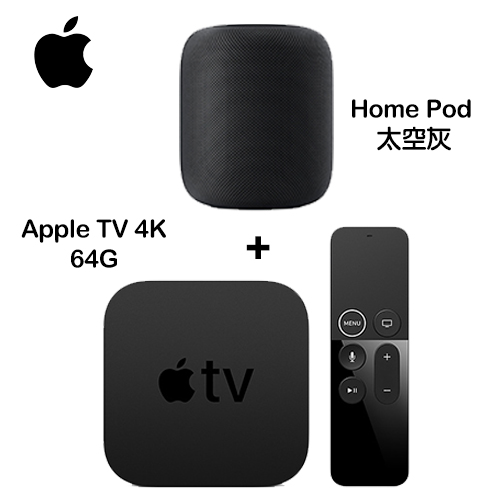 Apple HomePod 智慧音箱 太空灰 +Apple TV 4K 64G 影音組