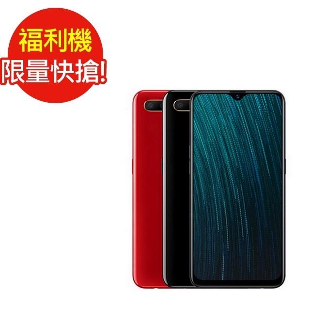 福利品OPPO AX5s (3G/64G)6.2 吋八核心 手機(七成新C)(黑)
