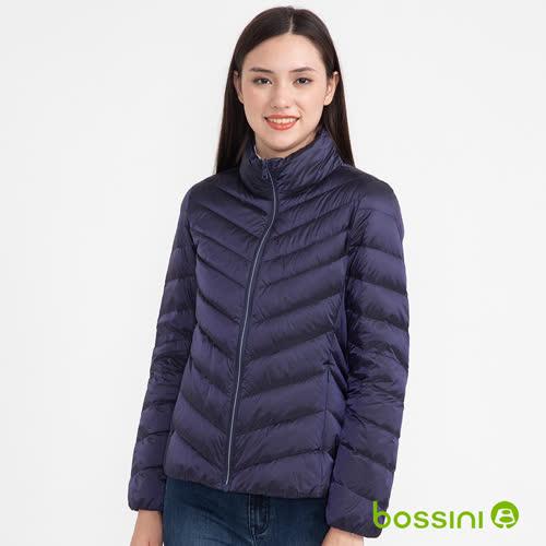 bossini女裝-炫彩極輕羽絨外套03藍