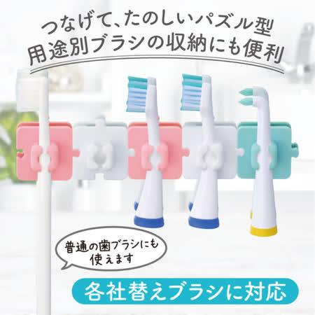 日本進口Daiya 拼圖吸盤式牙刷架 共4入