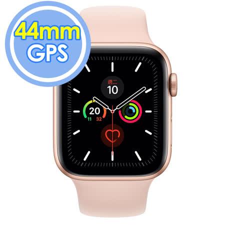 Apple Watch Series 5 GPS 44公釐 金色鋁金屬錶殼搭配粉沙色運動型錶帶智慧手錶