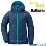 【MONT-BELL 日本】女新款 800FP Light Alpine 輕量羽絨外套/夾克.輕量防風夾克.禦寒大衣/1101533 靛藍