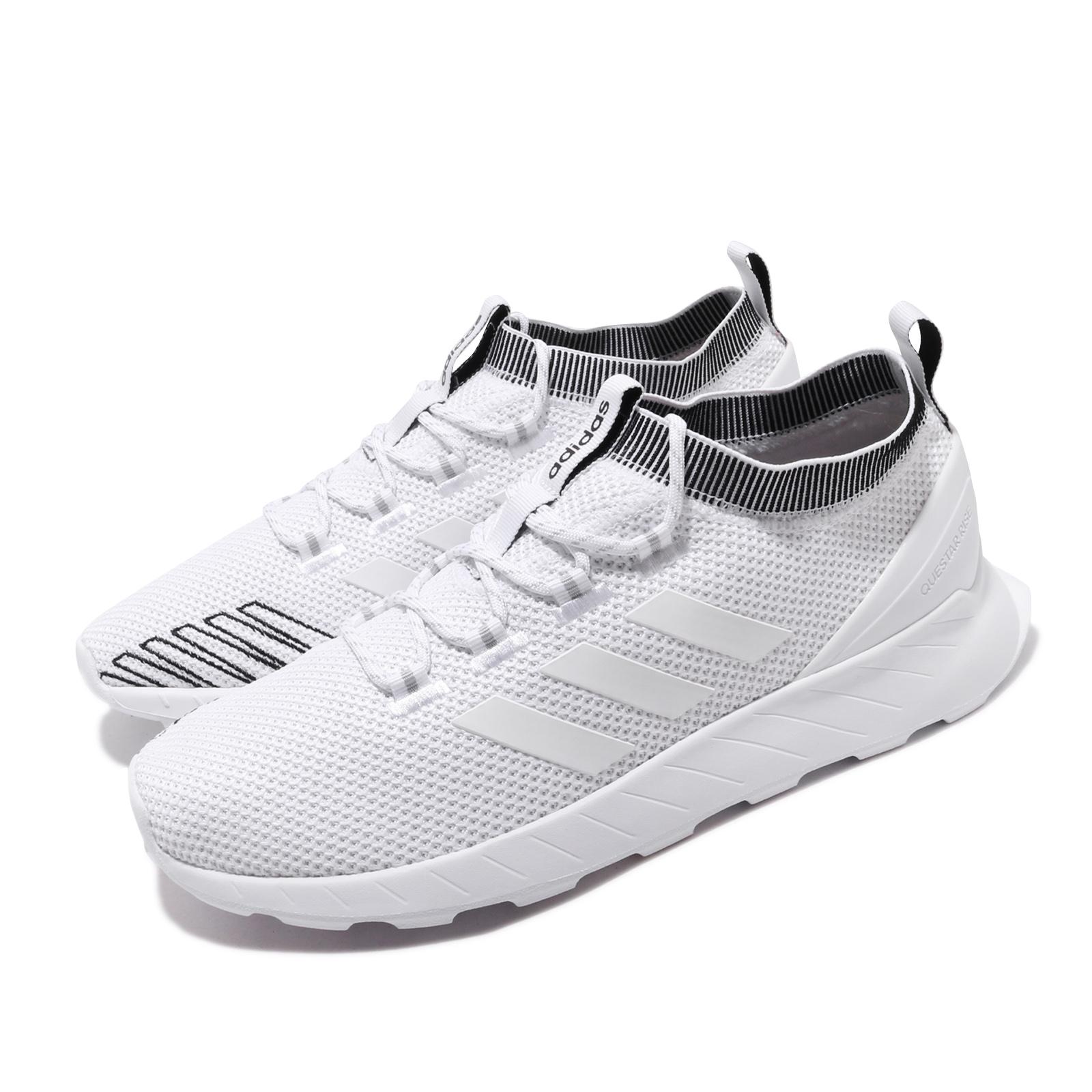 adidas 慢跑鞋 Questar Rise 襪套 男鞋 BB7198