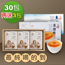 【享溫馨】養生滴雞精+膠原魚精任選2盒加贈花旗蔘雞精3包(共33包)