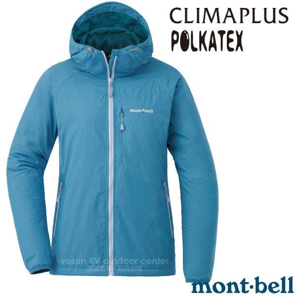 【MONT-BELL 日本】女新款 LT SHELL PARKA 輕量防撥水連帽風衣.高效能輕便防風保暖外套.禦寒大衣/1106646 淺灰藍