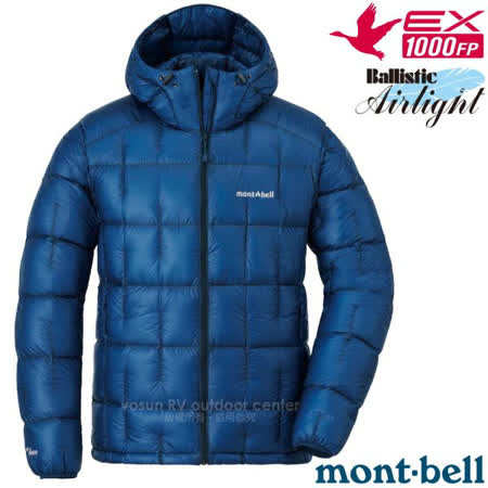 MONT-BELL 日本 男款 頂級超輕保暖鵝絨外套