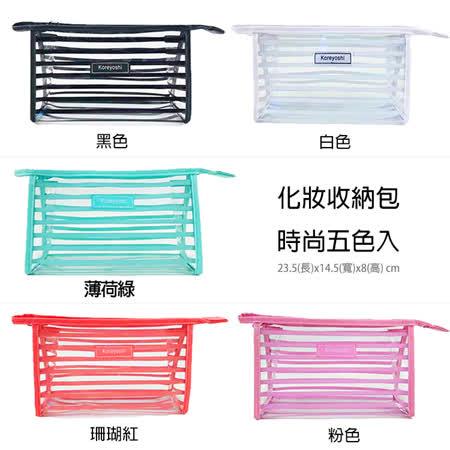 旅行收納 防水化妝包