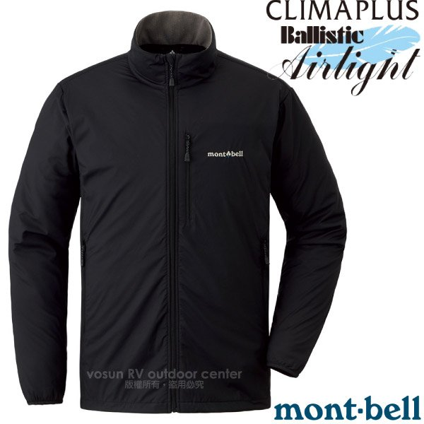 【MONT-BELL 日本】男新款 TRAIL SHELL JACKET 彈性輕量保暖軟殼夾克.內刷毛運動外套/1106676 黑