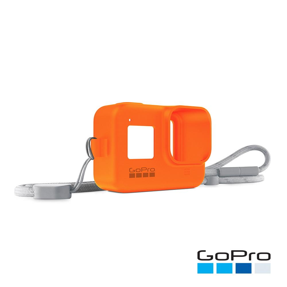 【GoPro】HERO8 Black專用矽膠護套+繫繩-熔岩橘AJSST-004(忠欣公司貨)
