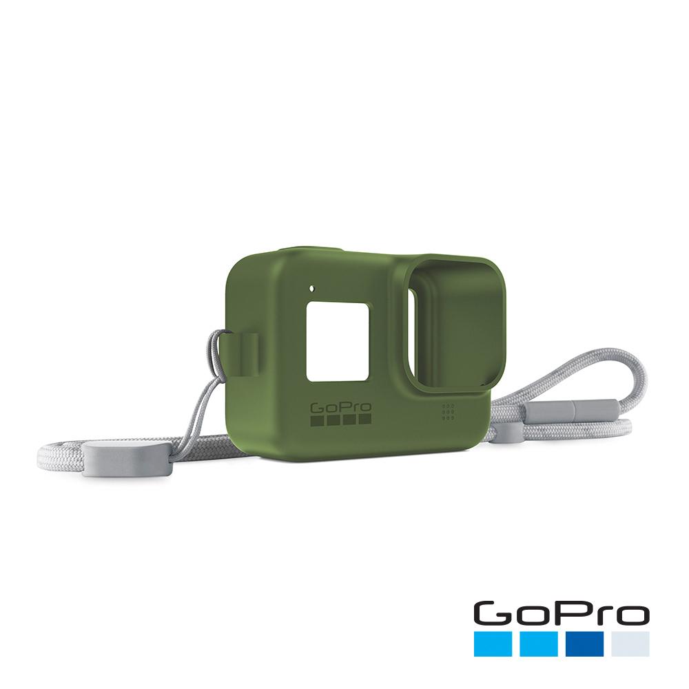 【GoPro】HERO8 Black專用矽膠護套+繫繩-雨林綠AJSST-005(忠欣公司貨)