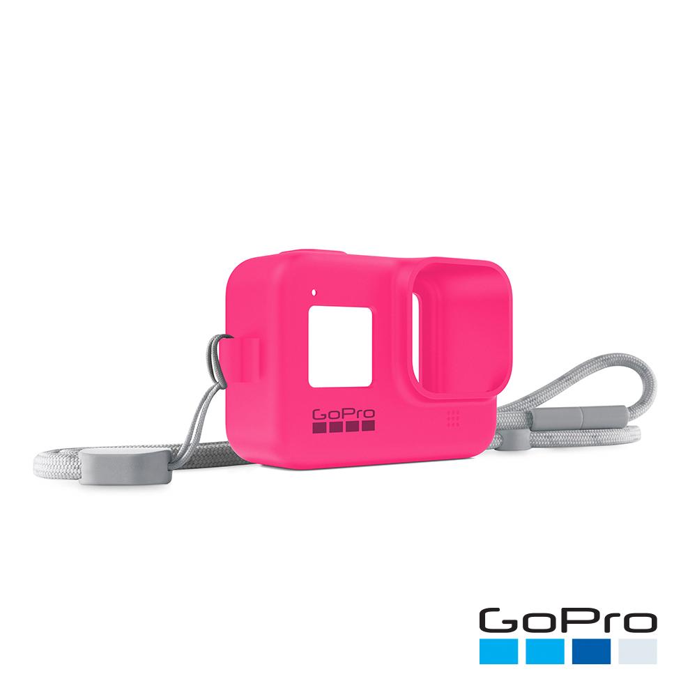 【GoPro】HERO8 Black專用矽膠護套+繫繩-勁電粉AJSST-007(忠欣公司貨)