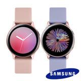Samsung Galaxy Watch Active2 40mm 鋁製(藍牙) 智慧型手錶(R830)-送無線充電行動電源10000mAh(額定容量5040mAh)+螢幕保護貼