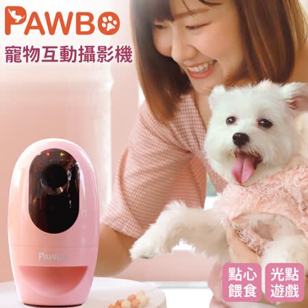 Pawbo波寶 寵物互動攝影機